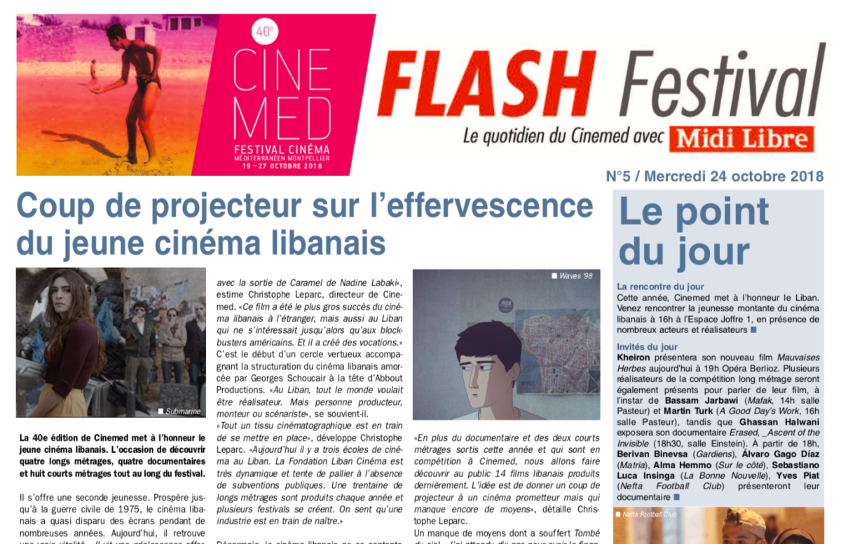 Flash Festival #5 – Mercredi 24 octobre 2018