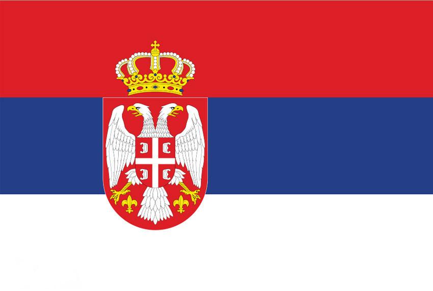 Serbie: Une page qui se tourne ?