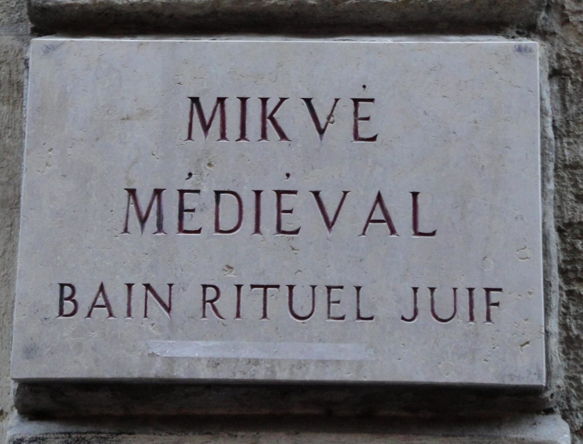 À la recherche de la communauté juive du Moyen Âge