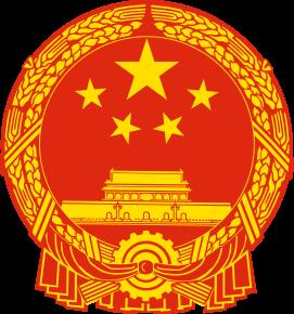 La Chine célèbre son 60ème anniversaire.